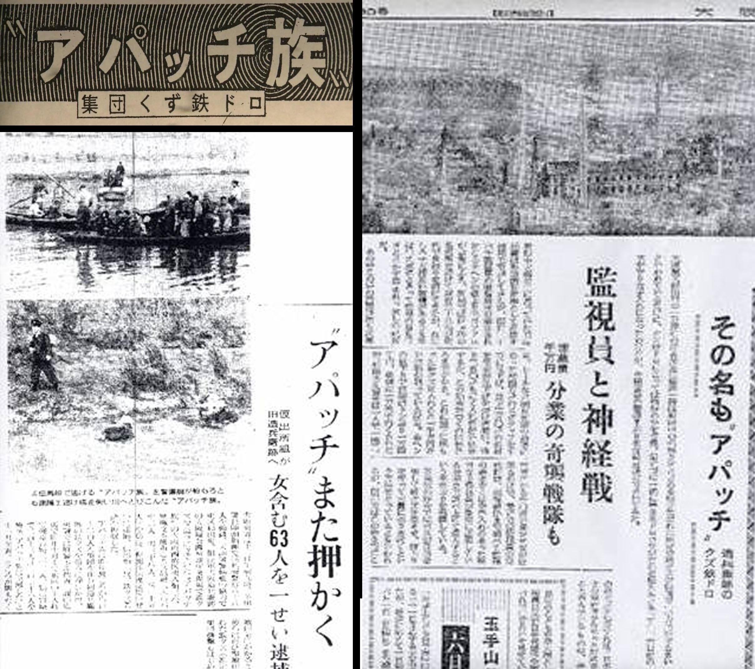 1713夜『日本アパッチ族』小松左京|松岡正剛の千夜千冊