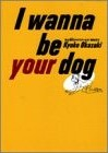 『I wanna be your dog』