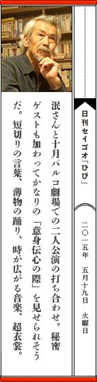 秋山祐徳太子の画像 p1_25