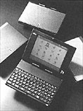 "Mobile Computer ""INTERTop"""