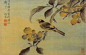 木村蒹葭堂の画像 p1_1