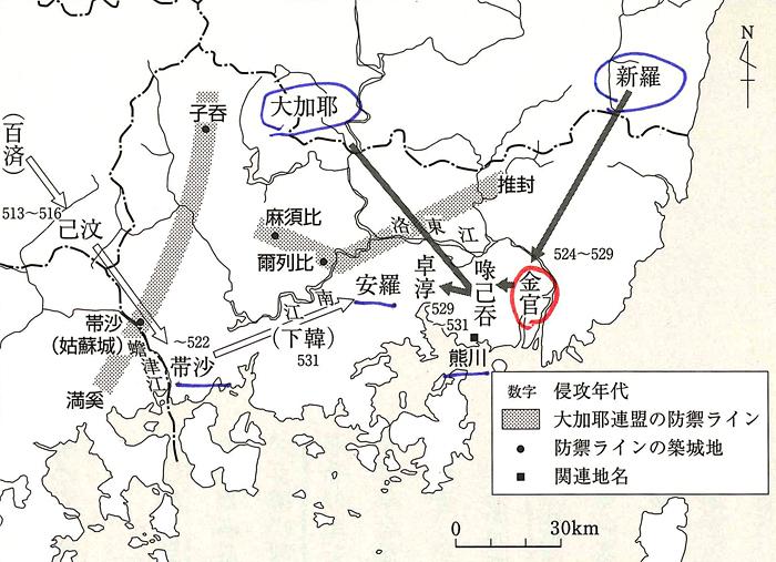 1491夜『古代の日本と加耶』田中...